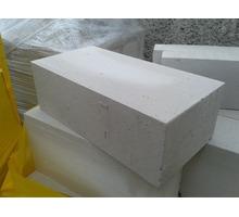 Газобетон (пеноблок, газоблок)Массив - автоклавный 20х30х60см опт и розница в Симферополе. - Кирпичи, камни, блоки в Симферополе