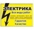 Ремонт бойлера,колонки,водонагревателей,котлов - Сантехника, канализация, водопровод в Севастополе