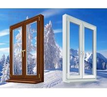 Окна двери пластиковые krauss - Окна в Симферополе