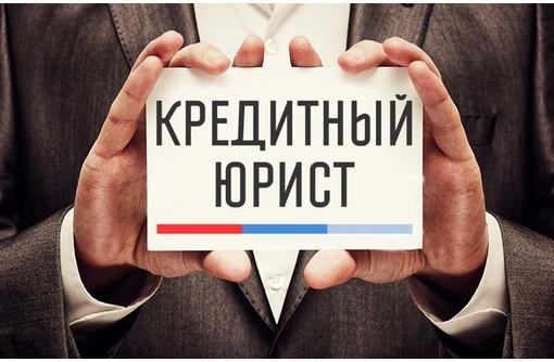 Решение проблем с банками в Севастополе - Юридические услуги в Севастополе