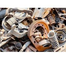 Приём лома чёрных и цветных металлов ЮБК - Металлические конструкции в Ялте