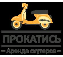 Аренда, прокат скутеров, мопедов в Евпатории - Прокат мототранспорта в Крыму