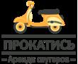 Аренда, прокат скутеров, мопедов в Евпатории, фото — «Реклама Евпатории»
