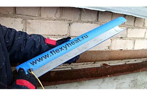 Обогреватели для труб от производителя - Продажа в Белогорске