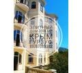 Продам элитный дом 3000 м2 в Гурзуфе Крым - Дома в Крыму