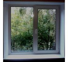 Окно 1,3*1,4 Всего за 4800руб из ПВХ - Окна в Белогорске
