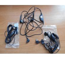 продам новые мини аудио-наушники - Наушники в Севастополе