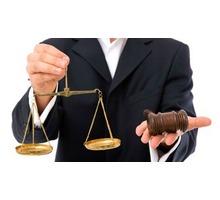 Юридическая помощь, Семейные правоотношения - Юридические услуги в Бахчисарае