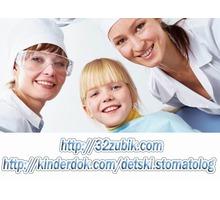 Стоматологические клиники в Крыму - Стоматология в Симферополе