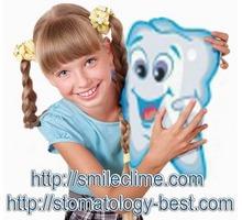 Детская стоматология Симферополь. - Стоматология в Симферополе