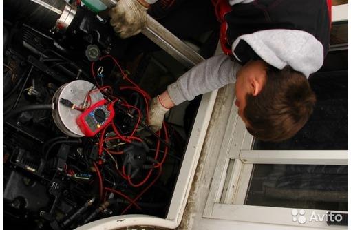 автоэлектрик Севастополь выезд на дом, фото — «Реклама Севастополя»