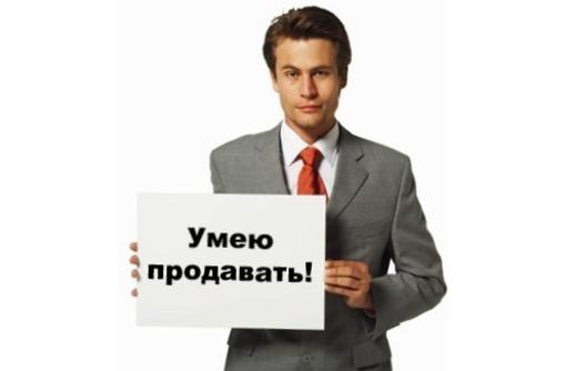 Тренинги продаж в Севастополе., фото — «Реклама Севастополя»