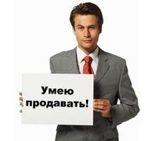 Тренинги продаж в Севастополе. - Семинары, тренинги в Севастополе