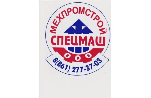 Металлоконструкции : изготовление,доставка ,монтаж .Колонны,арки,фермы,закладные детали. - Металлические конструкции в Севастополе