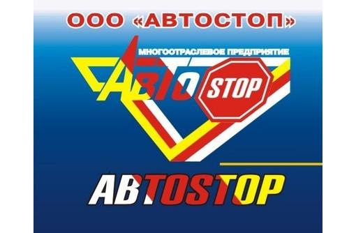 Техосмотр, Стаховка в Бахчисарае, фото — «Реклама Бахчисарая»