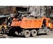 Вывоз мусора, хлама из подвалов и чердаков, Камаз, Зил, Газель, услуги грузчиков, фото — «Реклама Севастополя»