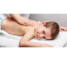 Профилактика сколиоза, массаж для детей и подростков корректирующий осанку. - Массаж в Севастополе