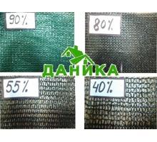 сетки затеняющие 40%, 55%, 80% 90%  опт и розница - Садовый инструмент, оборудование в Симферополе