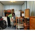 Хранение мебели в Симферополе - Мебель для офиса в Крыму
