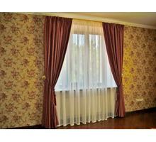 Дизайн штор и домашнего текстиля - Предметы интерьера в Симферополе