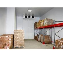 Холодильные Морозильные Камеры в Крыму с установкой. - Продажа в Красноперекопске