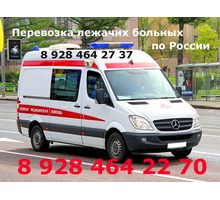 Перевозка лежачих больных из Крыма по России и СНГ - Пассажирские перевозки в Керчи
