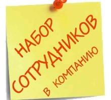 Официальный доход в интернете. - IT, компьютеры, интернет, связь в Черноморском