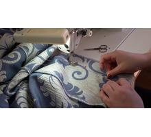 Ремонт и реставрация штор - Ателье, обувные мастерские, мелкий ремонт в Крыму
