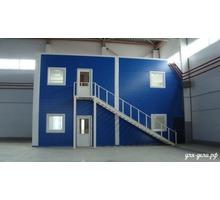 АНГАРЫ и склады,производство ,установка - Металлические конструкции в Севастополе