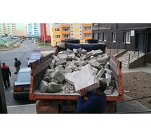Вывоз мусора,ремонт квартир,услуги грузчиков. - Вывоз мусора в Севастополе