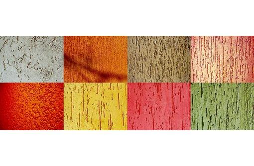 Малярные и штукатурные работы., фото — «Реклама Севастополя»