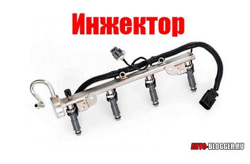Профессиональная чистка инжектора, промывка форсунок. Стенд, ультразвук. Севастополь., фото — «Реклама Севастополя»