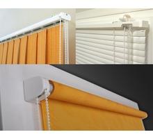 Рулонные шторы и жалюзи в Ялте – «СВД»: широкий ассортимент, высокое качество - Шторы, жалюзи, роллеты в Ялте