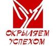 Продажи в свадебном салоне, фото — «Реклама Севастополя»
