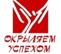 Мерчандайзинг – самопродающийся товар - Семинары, тренинги в Севастополе