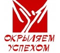 Постановка управленческого учета для розничной торговли. - Семинары, тренинги в Севастополе