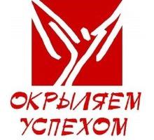 Разработка стратегии открытия нового магазина или развития уже имеющегося в Крыму. - Семинары, тренинги в Севастополе