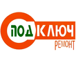Ремонт квартир под ключ г. Севастополь, фото — «Реклама Севастополя»