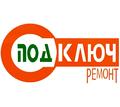 Ремонт квартир под ключ. Электрика - Ремонт, отделка в Севастополе