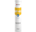 Паста EFELE MP-491 с пищевым допуском H1 для оборудования по производству продуктов питания (400 гр) - Оборудование для HoReCa в Севастополе