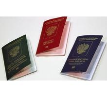 Опытный юрист по миграционному законодательству - Юридические услуги в Севастополе