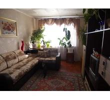 Продам 3-комнатную квартиру в городе Бахчисарае - Квартиры в Бахчисарае