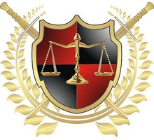 Гражданство Российской Федерации - Юридические услуги в Севастополе