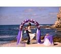 Выездная церемония в Крыму и в Севастополе - Свадьбы, торжества в Севастополе