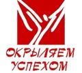 Образовательные тренинги для аптек - Семинары, тренинги в Севастополе