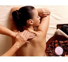 Курсы медицинского и оздоровительного массажа - Курсы учебные в Феодосии