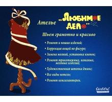 Вечерние выпускные платья - Женская одежда в Севастополе