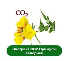 Купить СО2 примулы вечерней - Косметика, парфюмерия в Алупке