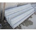 Виноградные столбы новые бетонные в Симферополе - Листовые материалы в Симферополе