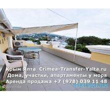 Такси аэропорт симферополь ялта для отдыха в крыму - Пассажирские перевозки в Ялте